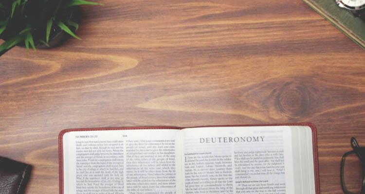 explore the book of deuteronomy